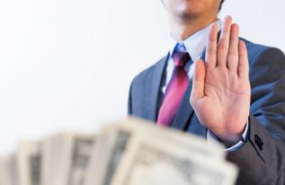 Online UK Bribery Act 2010 Course