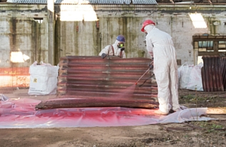 Online asbestos awareness course